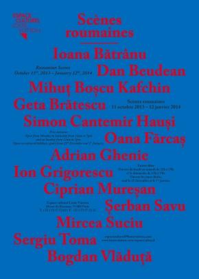 Espace culturel Louis Vuitton : la Roumanie enscène