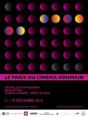 En décembre, Paris fête le cinémaroumain